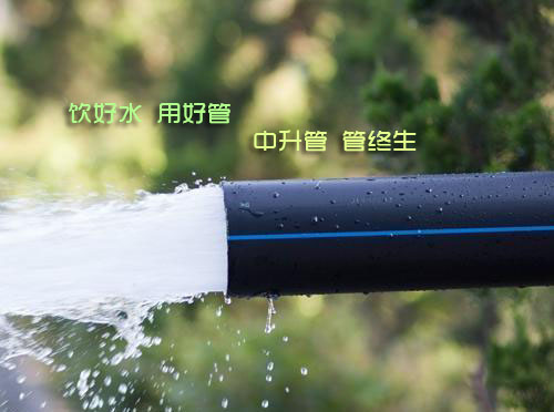 PE管价格-HDPE管最新报价-管材的质量差别