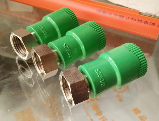 中升PPR热水器内丝活接