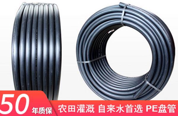【PE矿山管】|HDPE矿用管|湖南煤矿管|PE塑料管