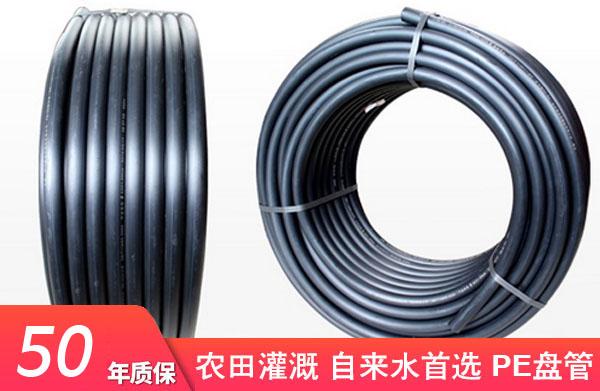 PE黑色自来水管,黑塑料盘管,pe三优管