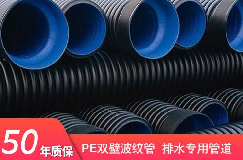 HDPE双壁波纹管|双壁波纹管报价|双壁波纹管厂家