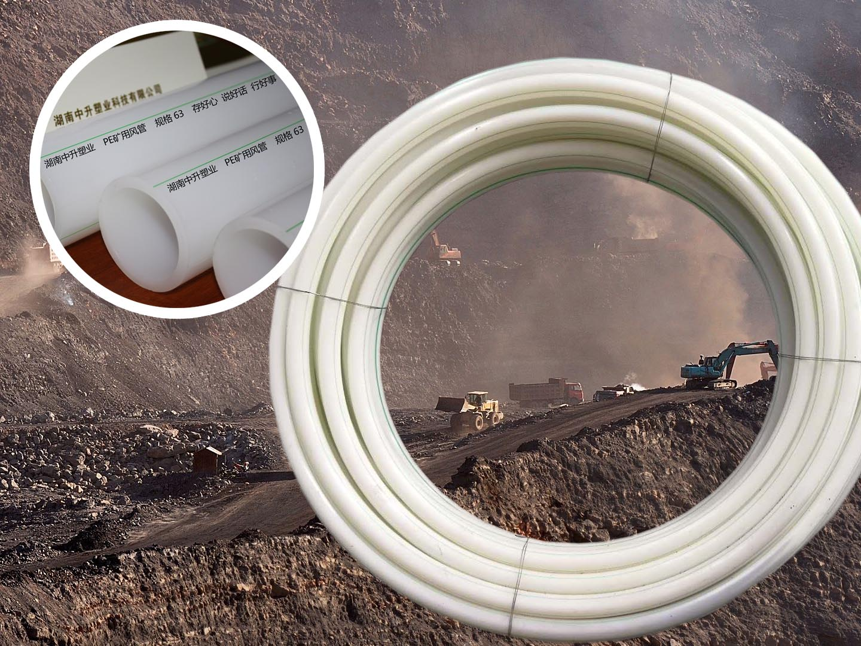 矿用白管,卷管,盘管,矿用风管-中升管业